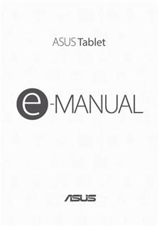 Asus Zenpad 7 (Z170C) manual